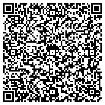 QR-код с контактной информацией организации СПЕЦГАРАНТ, ООО