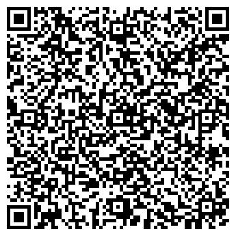 QR-код с контактной информацией организации ЛУКЬЯНОВСКОЕ, ТОО