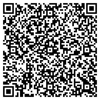 QR-код с контактной информацией организации РУЛЕТКА