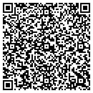 QR-код с контактной информацией организации ХОЗДВОР