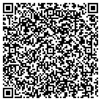 QR-код с контактной информацией организации ВЕРБОВОЙ А. А., ЧП