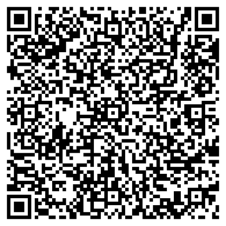 QR-код с контактной информацией организации СТРОЙХОЗТОРГ