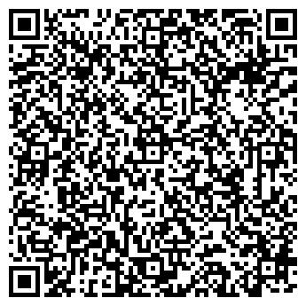 QR-код с контактной информацией организации СТРОЙХОЗТОРГ, ООО