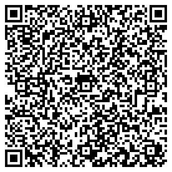 QR-код с контактной информацией организации ВОЛОГОДСКИЕ ОБОИ