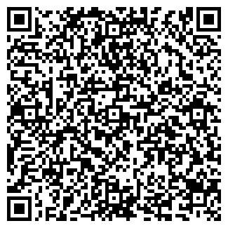 QR-код с контактной информацией организации ЭЛИТА РЫБОЛОВ
