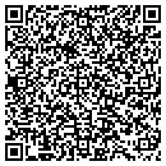 QR-код с контактной информацией организации МОНЕТ МАГАЗИН
