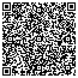 QR-код с контактной информацией организации ВЕНАЛ, ООО