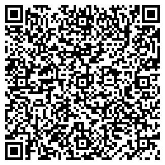 QR-код с контактной информацией организации ЛАВКА ОТРАДА