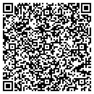 QR-код с контактной информацией организации СТИЛЬ И К, ООО