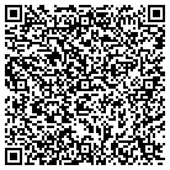 QR-код с контактной информацией организации ТРЕЙД-ЭКСПРЕСС, ООО