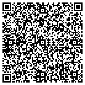 QR-код с контактной информацией организации ЮРИСТ Б ТРАСТ, ТОО