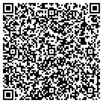 QR-код с контактной информацией организации ОТКРЫТЫЙ МИР, ЗАО