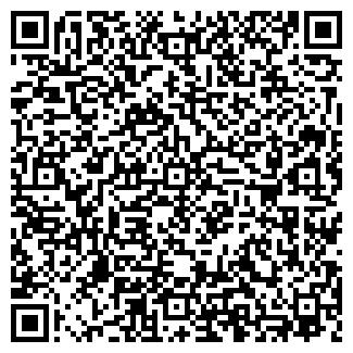 QR-код с контактной информацией организации ИНТЕРФЛОРА