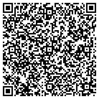 QR-код с контактной информацией организации САД-ОГОРОД МАГАЗИН № 1
