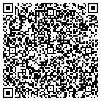 QR-код с контактной информацией организации ЗАХАРОВ Н. А., ЧП