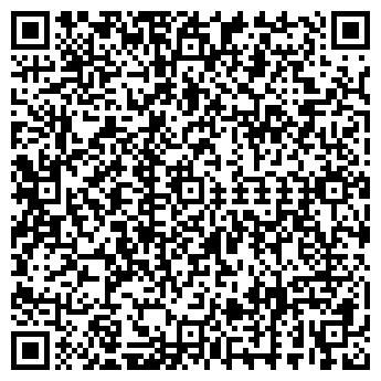 QR-код с контактной информацией организации № 4 ВОЛОГОДСКОЕ ТП
