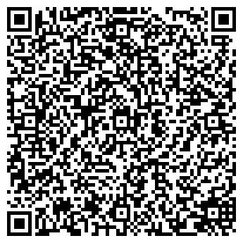 QR-код с контактной информацией организации № 5 СЛАВЯНСКИЙ ХЛЕБ, ОАО