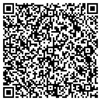QR-код с контактной информацией организации № 11 ФИЛИАЛ