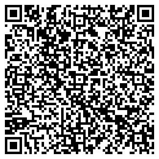 QR-код с контактной информацией организации № 14 ВОСТОК
