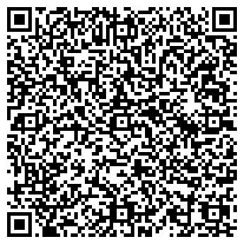 QR-код с контактной информацией организации № 25 ОАО ВОЛОГОДСКОЕ