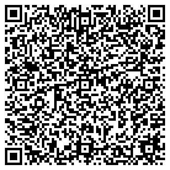 QR-код с контактной информацией организации № 27 ВОЛОГОДСКОЕ ТП