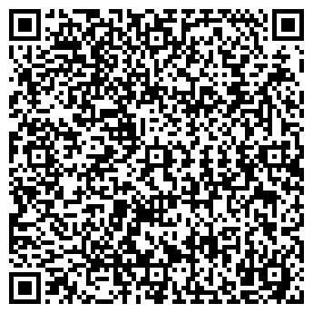 QR-код с контактной информацией организации № 52 ПРОДТОВАРЫ, ЗАО