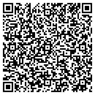 QR-код с контактной информацией организации № 62 МУПРТ