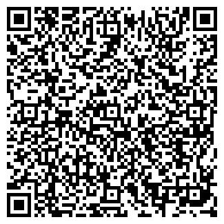 QR-код с контактной информацией организации № 95 МУПРТ