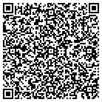 QR-код с контактной информацией организации АМБАРЦУМЯН А. Г., ЧП