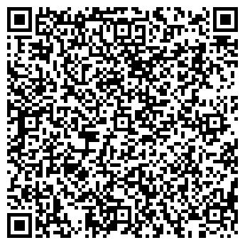 QR-код с контактной информацией организации БЕЛЯКОВ Л. Г., ИП