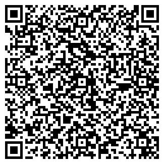 QR-код с контактной информацией организации ВИТА-С, ООО