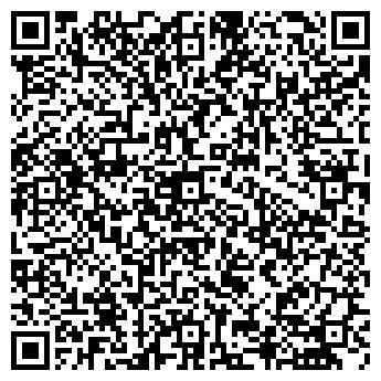 QR-код с контактной информацией организации ВОЛКОВА Н. А., ЧП