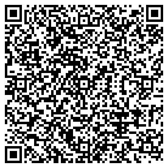 QR-код с контактной информацией организации ВОЛОГДА-АЛЬЯНС, ООО