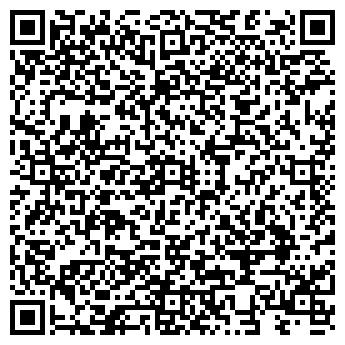 QR-код с контактной информацией организации ГАГАЛЕВИЧ А. А., ЧП