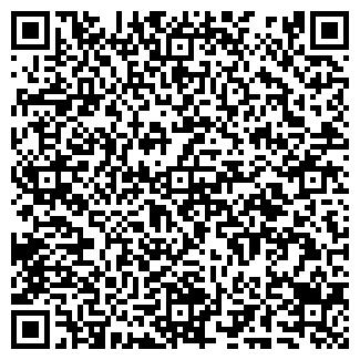 QR-код с контактной информацией организации ГЛАВРЫБА, ООО