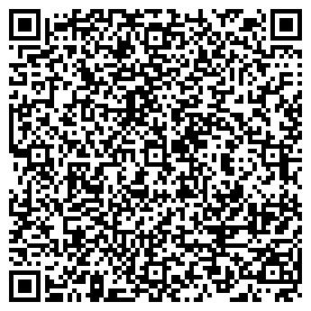 QR-код с контактной информацией организации ГОРЮНОВОЙ Т. В., ЧП