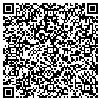 QR-код с контактной информацией организации ДАЛЬНИЙ
