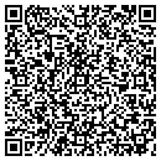 QR-код с контактной информацией организации ЛАЙМА, ООО