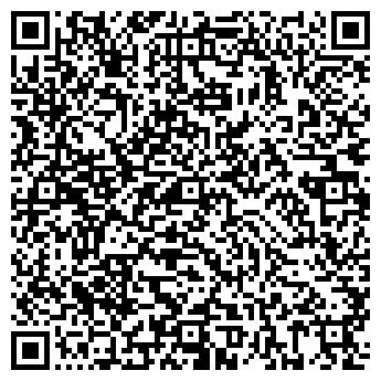 QR-код с контактной информацией организации ПАХНИН А. А., ЧП