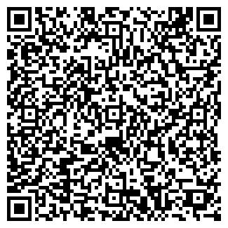 QR-код с контактной информацией организации ПЫЛОВ, ЧП