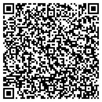 QR-код с контактной информацией организации ПЯТАЧОК