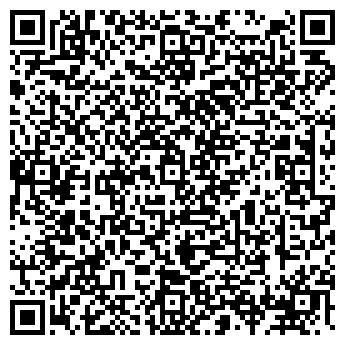 QR-код с контактной информацией организации РЫБКА МАГАЗИН № 49