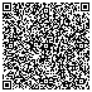QR-код с контактной информацией организации СЕВЕРНЫЙ ВЕНЕЦ СКЛАД № 6, ООО