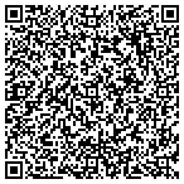 QR-код с контактной информацией организации СЕВЕРНЫЙ ВЕНЕЦ СКЛАД № 21, ООО