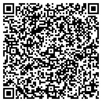 QR-код с контактной информацией организации СИЛА