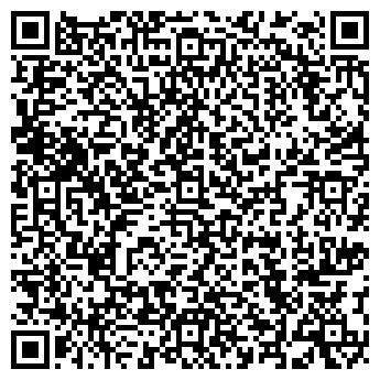 QR-код с контактной информацией организации СЛАВЯНИН МАГАЗИН № 2