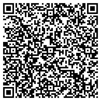 QR-код с контактной информацией организации СОФРЕЯ, ООО