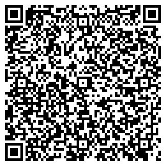 QR-код с контактной информацией организации БИСКОТТИ