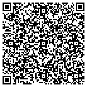 QR-код с контактной информацией организации УНИВЕРСАМ ТОО ВКК