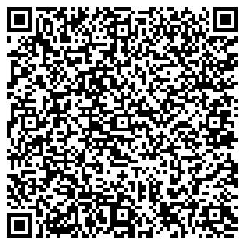 QR-код с контактной информацией организации УПАДЫШЕВА Е. Н., ЧП